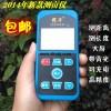 秀丰C128型 高精度GPS测亩仪 面积测量仪