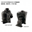 9232C-SP和3430-0674CSP型输送泵