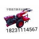 手扶拖拉机、园圃拖拉机、山地车、山坡地手扶拖拉机