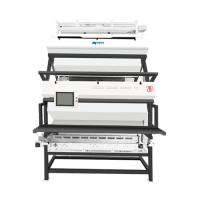 三层茶叶色选机-一台机器 多台效果