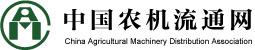 中国农机流通网