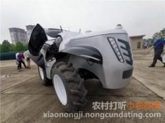 我国首台5G+氢燃料电动拖拉机发布