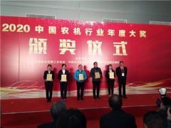 苏州久富荣获制造企业年度卓越奖