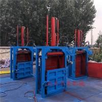 蒲公英压包机 小型药材打捆机 多功能立式液压打包机