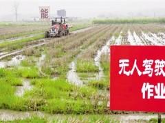 """浙江数字化农机站""""C""""位 服务社会化成趋势"""